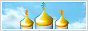 Спасо-Преображенский храм с. Сивково Московская епархия Можайский район