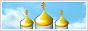 Храм в честь Владимирской иконы Божией Матери пос.Шатск Ленинского района Тульской области