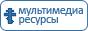 Православные мультимедиа-ресурсы