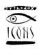 Православные иконы. Сайт иконописца Анны Терентьевой