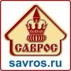 """Кровельная компания """"САВРОС"""",   23 года безупречного качества."""